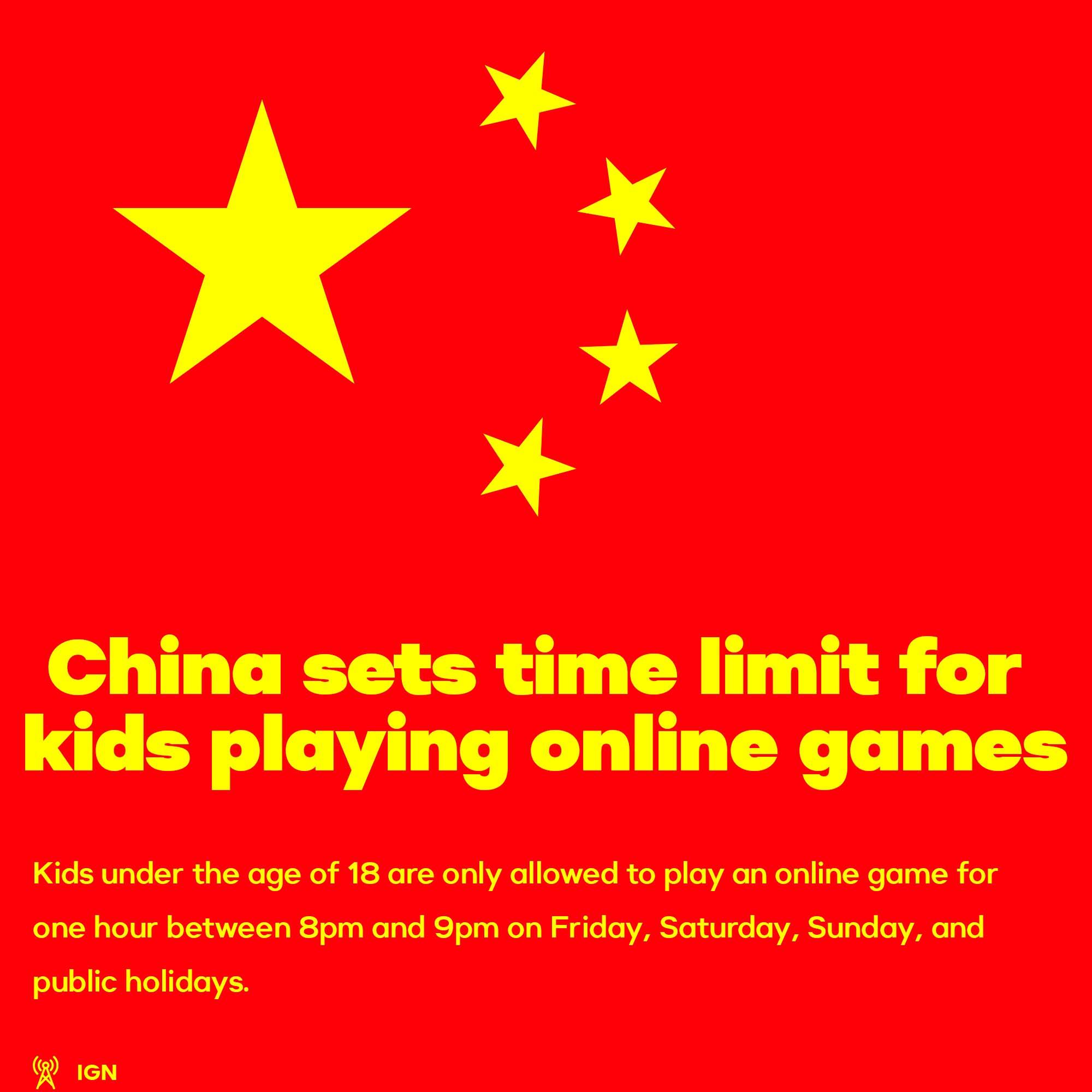 2021.35_china_online_gaming